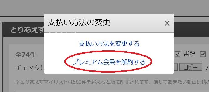 ニコab_NoName_2015-8-28_11-31-13_No-00