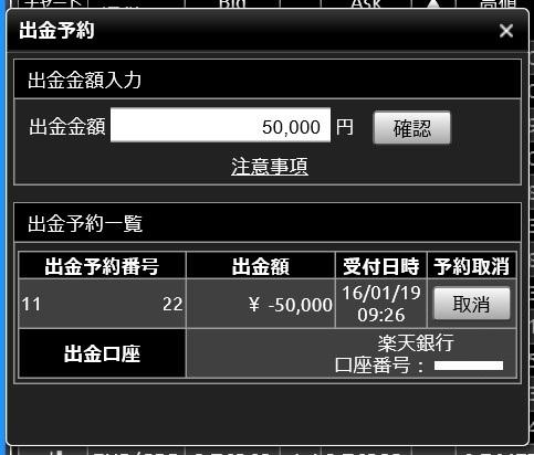SnapCrab_NoName_2016-1-19_9-27-19_No-00