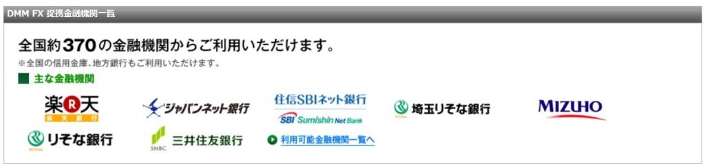 SnapCrab_NoName_2016-1-7_7-3-32_No-00
