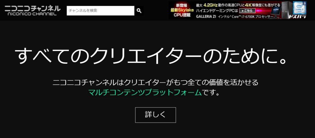 SnapCrab_NoName_2016-6-18_7-45-58_No-00