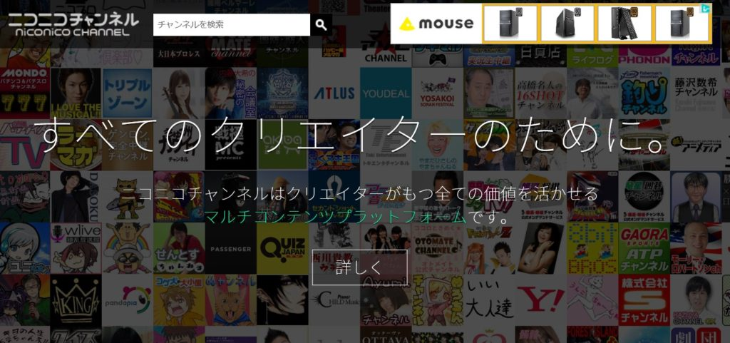 SnapCrab_NoName_2016-6-20_3-31-27_No-00