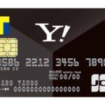 無料でTポイントが貯まる『Yahoo!JAPANカード』のメリットとは?